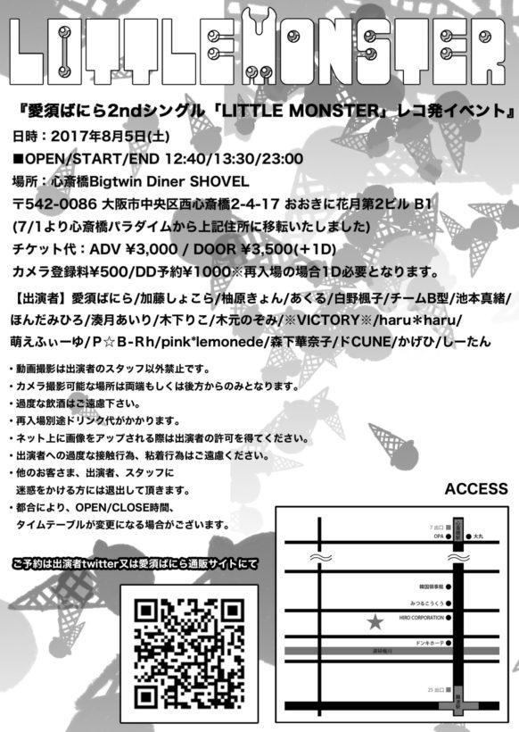 20170728_050425000_iOS